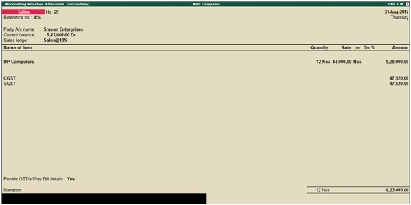 Advance receipt from customer under GST in Tally - Waytosimple